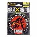オーナー ザイト フラッシュ RX 1.5号 150m No.66056 フラッシュイエロー
