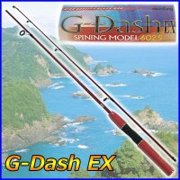 【送料サービス】 BC G-Dash EX 602S スピニングモデル レッド
