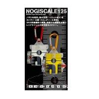 ≪新商品!≫ 第一精工 ノギスケール125 ホワイト