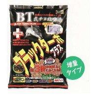 ★ヒロキュー★約10%引【ブラックターボプラス/サナギ(16個入り)】 6216