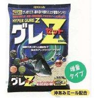 ★ヒロキュー★約10%引【ハイパーグレ Z(12個入り)】 6300