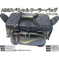 ラムセス  クーラーバッグ TB-1140 ゴールド×ブラック 25L