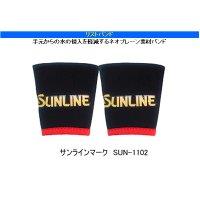 ≪新商品!≫  サンライン リストバンド (サンラインマーク) SUN-1102 ブラック M