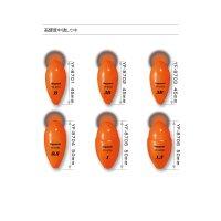 【新製品!】 ハピソン  高輝度中通しウキ B/YF-8701 【10個セット】