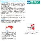他の写真1: ≪新製品!≫ シマノ ラフトエアジャケット(ウエストタイプ・膨脹式救命具) VF-052K ブラック フリー