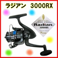 BC  リール  ラジアン  3000RX  糸付 ( 4号 約110m ) 【小型商品】
