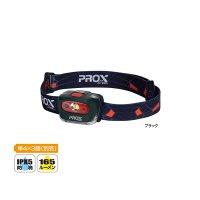 ≪'16年4月新商品!≫ PROX 3W LEDセンサーヘッドランプ ブラック PX8412K