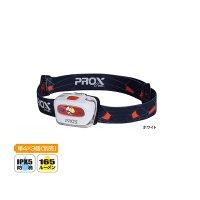 ≪'16年4月新商品!≫ PROX 3W LEDセンサーヘッドランプ ホワイト PX8412W
