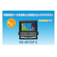 ホンデックス 5型ワイドカラー液晶プロッター魚探 HE-601GP II 【代引不可/返品不可】