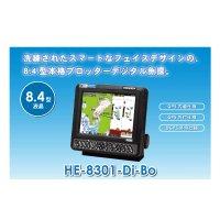 ホンデックス 8.4型カラー液晶プロッターデジタル魚探 HE-8301-Di-Bo GPS内蔵仕様 1kw 【代引不可/返品不可】