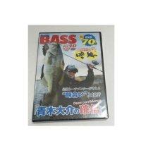 送料無料 (非売品 販促品) DVD 青木大介の確信 (ゆうメール発送)