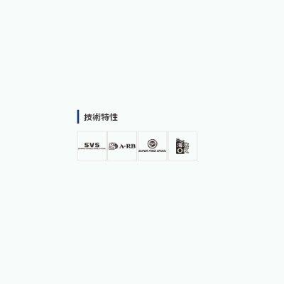 画像2: ≪'17年3月新商品!≫ シマノ '17 バスワン XT 150 (右)