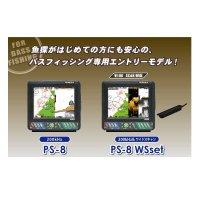 ホンデックス 8.4型カラーLCD GPS内蔵プロッター魚探PS-8 【代引不可/返品不可】