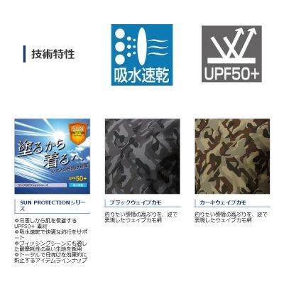 画像2: ≪'17年3月新商品!≫ シマノ サン プロテクション タイツ IN-065Q ライトグレー Lサイズ