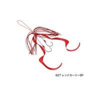 ≪'17年3月新商品!≫ シマノ 炎月 スルスルパーツセット SP EP-100Q 62T レッドカーリーSP【4個セット】