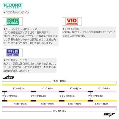 画像2: ≪新商品!≫ サンライン ダンクスナイパー ビジブルサイト 160m 1.75号 イエロー&ピンク