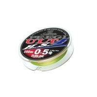 ≪新商品!≫ サンライン ソルティメイト・PEエギULT HS4 240m 0.7号 ホワイト&ピンク&ライトグリーン