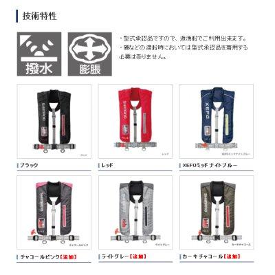 画像2: ≪'18年3月新商品!≫ シマノ ラフトエアジャケット(膨張式救命具) VF-051K ライトグレー フリーサイズ