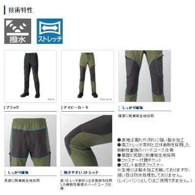 画像2: ≪'18年3月新商品!≫ シマノ 撥水ストレッチパンツ PA-041R ブラック 2XLサイズ