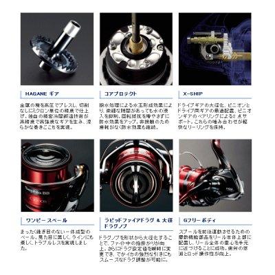 画像3: ≪'18年8月新商品!≫ シマノ '18 セフィア BB C3000SDHHG