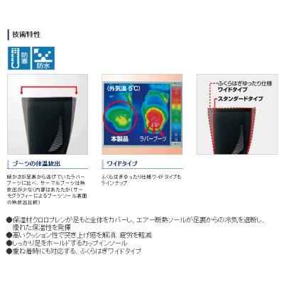 画像2: ≪'18年9月新商品!≫ シマノ サーマル・カットラバーピンフェルトブーツ FB-037R レッド Lサイズ