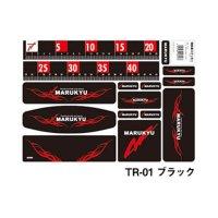 ≪'18年11月新商品!≫ マルキュー 強粘着ステッカー TR-01 ブラック