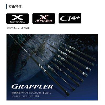 画像2: ≪'19年1月新商品!≫ シマノ '19 グラップラー タイプLJ S66-0 〔仕舞寸法 158.3cm〕 【保証書付き】 [1月発売予定/ご予約受付中] 【大型商品1/代引不可】