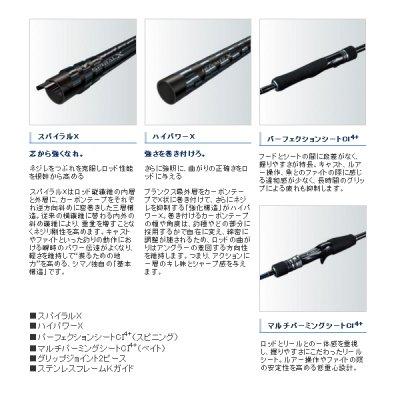画像3: ≪'19年1月新商品!≫ シマノ '19 グラップラー タイプLJ S66-0 〔仕舞寸法 158.3cm〕 【保証書付き】 [1月発売予定/ご予約受付中] 【大型商品1/代引不可】