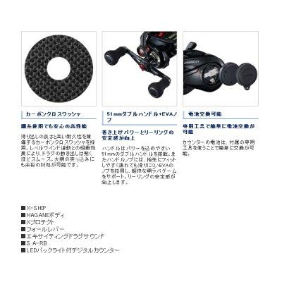画像4: ≪'19年3月新商品!≫ シマノ '19 炎月 CT 151PG(左) [3月発売予定/ご予約受付中]