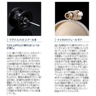 画像3: 【送料・代引手数料サービス】 ≪'19年4月新商品!≫ シマノ '19 アンタレス HG (左) 【小型商品】