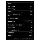 他の写真1: 【送料サービス】 ≪'19年3月新商品!≫ シマノ '19 ステラ SW 8000PG [3月発売予定/ご予約受付中]