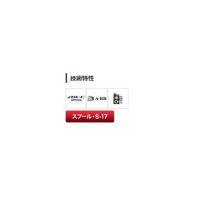 画像2: ≪'19年4月新商品!≫ シマノ 夢屋 19 ステラSW 14000 パワーフッキングスプール [4月発売予定/ご予約受付中]