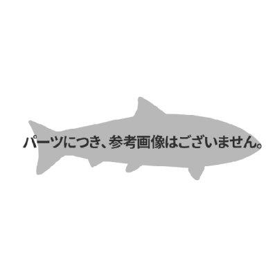 画像1: ≪パーツ≫ シマノ 鱗夕彩 ヘチ スペシャル M300 #2番