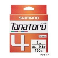 ≪'19年3月新商品!≫ シマノ タナトル 4 PL-F64R 200m 0.6号 5カラー【3個セット】