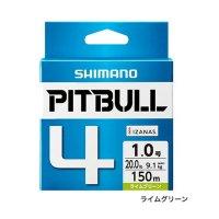 ≪'19年3月新商品!≫ シマノ ピットブル4 PL-M74S 300m 1.0号 ライムグリーン【3個セット】