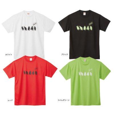 画像2: ≪'19年4月新商品!≫ サンライン ドライ シルキーTシャツ SUW-1379DT ライムグリーン XLサイズ