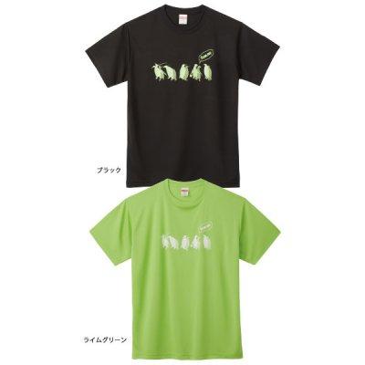 画像1: ≪'19年4月新商品!≫ サンライン ドライ シルキーTシャツ SUW-1379DT ライムグリーン XLサイズ