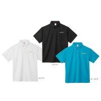 ≪'19年3月新商品!≫ サンライン ドライ ポロシャツ SUW-1382P ホワイト Sサイズ