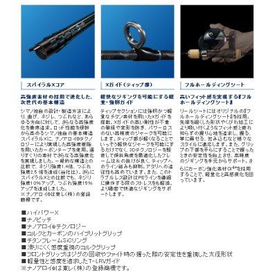 画像3: ≪'19年10月新商品!≫ シマノ '19 オシアジガー インフィニティ B65-1 〔仕舞寸法 196.0cm〕 【保証書付き】 [10月発売予定/ご予約受付中] 【大型商品2/代引不可】