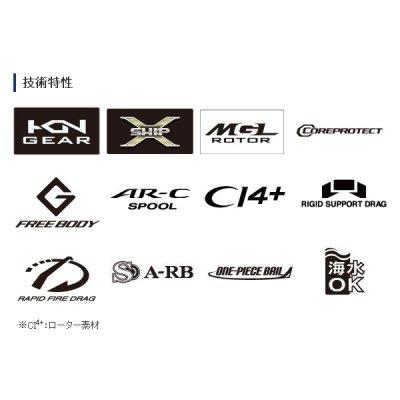 画像2: ≪'19年8月新商品!≫ シマノ '19 セフィア SS C3000SHG [8月発売予定/ご予約受付中]