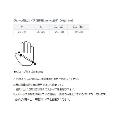 画像3: 【在庫限り!50%OFF!!】 ダイワ スーパーファブリック(R)グローブ 3本カット DG-6507W ブラック Lサイズ