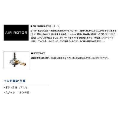画像3: ≪'19年9月新商品!≫ ダイワ レグザ LT4000S-CXH 【小型商品】
