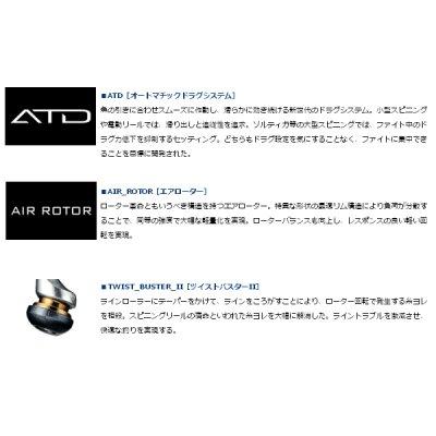 画像3: ≪'19年11月新商品!≫ ダイワ アオリマチック BR LT3000D 【小型商品】