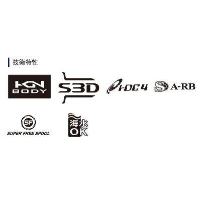 画像2: ≪'20年5月新商品!≫ シマノ '20 SLX DC 71HG(左) [5月発売予定/ご予約受付中] 【小型商品】