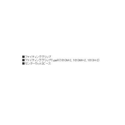 画像2: ≪'20年2月新商品!≫ シマノ '20 バスワン XT 256UL-2 〔仕舞寸法 87.0cm〕 [2月発売予定/ご予約受付中]