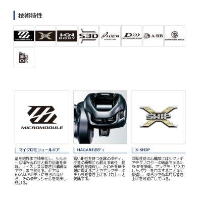 画像2: ≪'20年3月新商品!≫ シマノ '20 エクスセンス DC SS XG(右) [3月発売予定/ご予約受付中] 【小型商品】