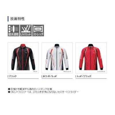 画像2: ≪'20年3月新商品!≫ シマノ フルジッププリントシャツ(長袖) SH-051S ブラック Mサイズ [3月発売予定/ご予約受付中]