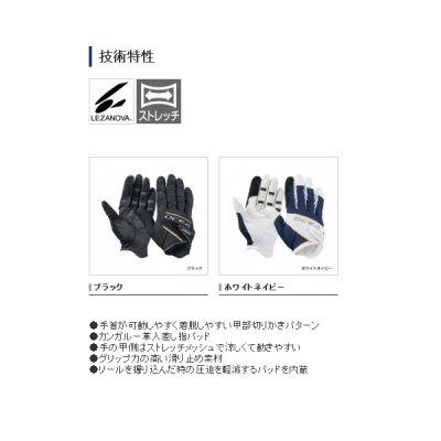 画像2: ≪'20年3月新商品!≫ シマノ オシア・ビッグゲームサポートグローブ GL-292T ブラック Lサイズ [3月発売予定/ご予約受付中]