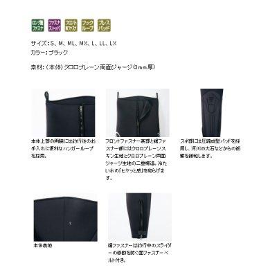 画像2: ≪'20年2月新商品!≫ がまかつ 鮎タイツ(3mm厚) GM-5813 ブラック Lサイズ