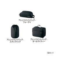 ≪'20年3月新商品!≫ がまかつ アレンジメントバッグ GM-2509 3泊セット